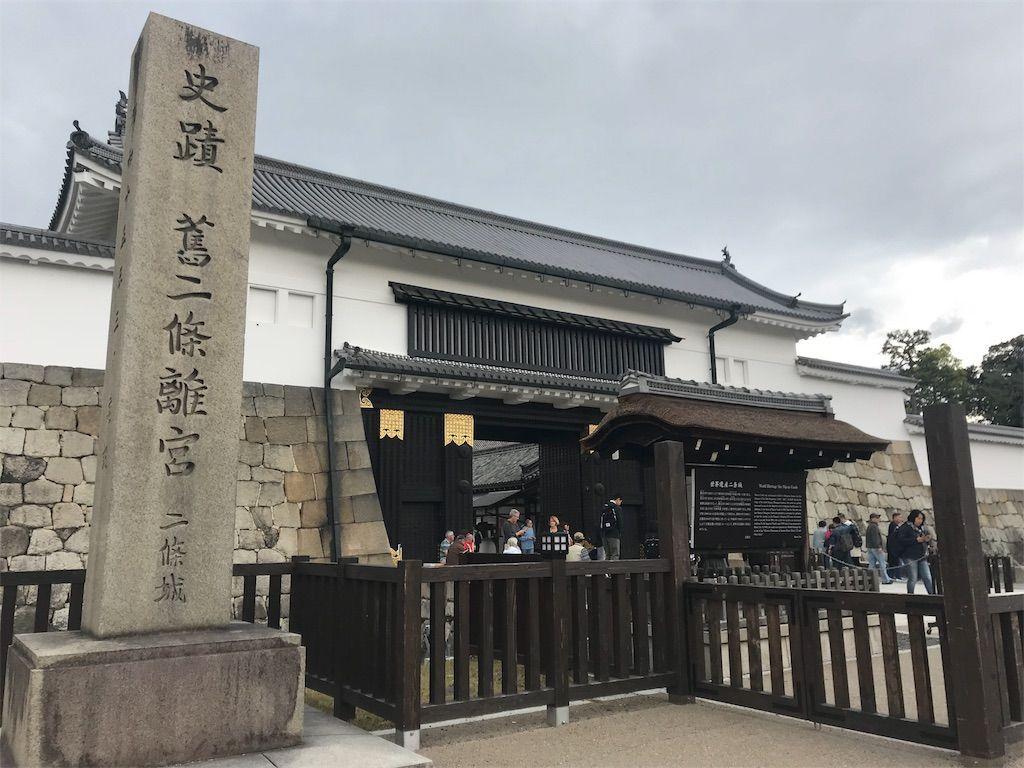 f:id:harasuke7:20180415210036j:image