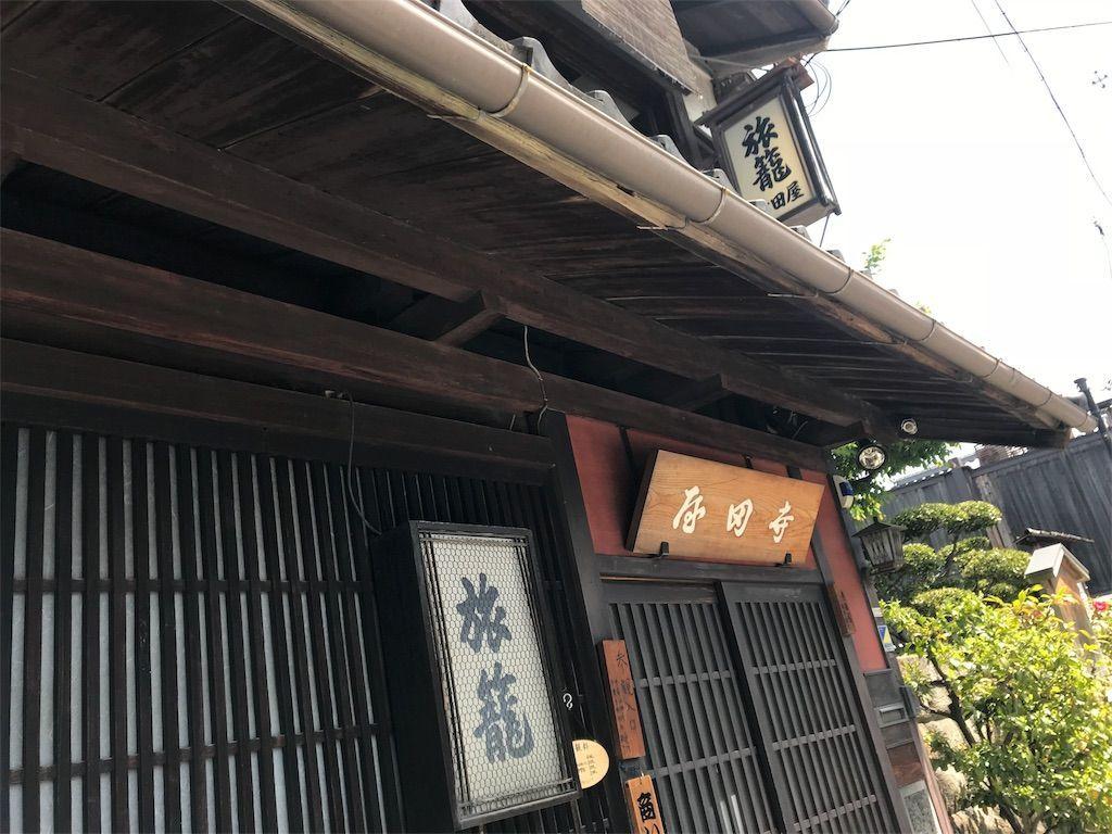 f:id:harasuke7:20180415214316j:image