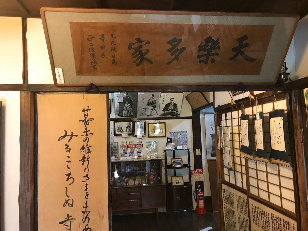 f:id:harasuke7:20180415214341j:image