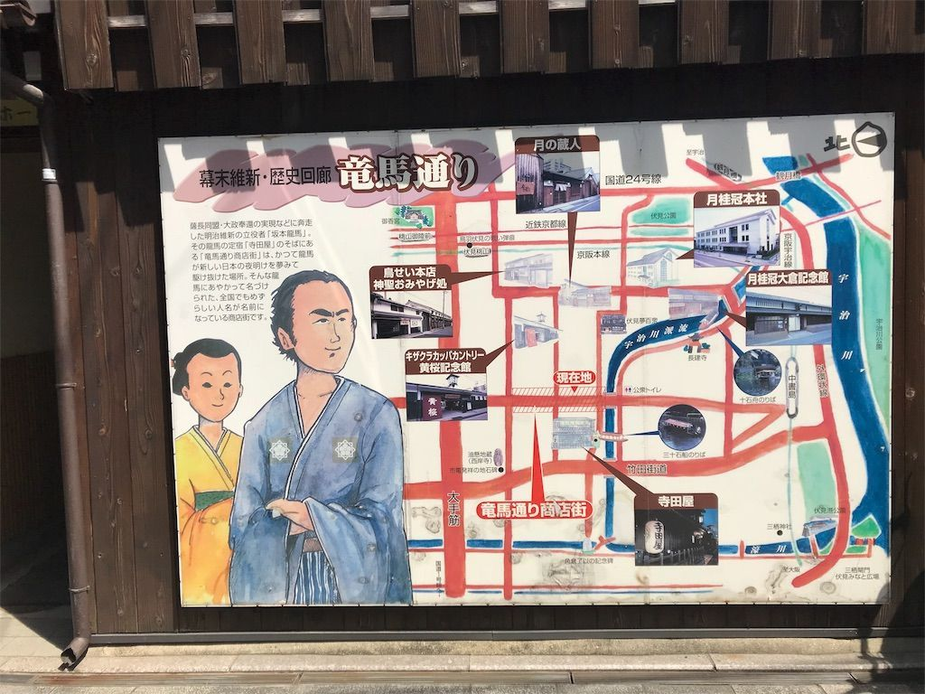 f:id:harasuke7:20180415215527j:image