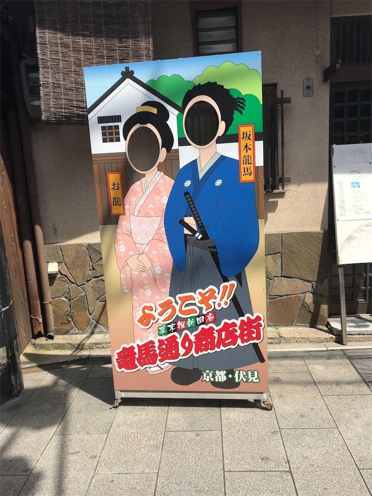 f:id:harasuke7:20180415215709j:image