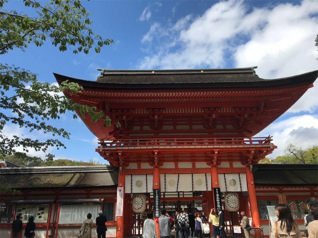 f:id:harasuke7:20180415222205j:image