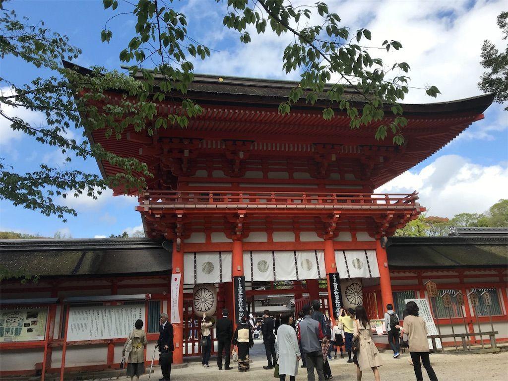 f:id:harasuke7:20180415222228j:image