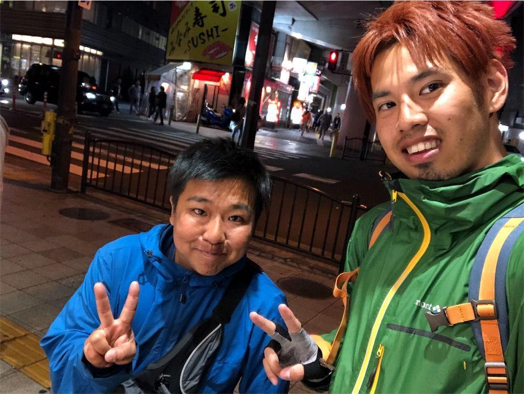 f:id:harasuke7:20180424094253j:image