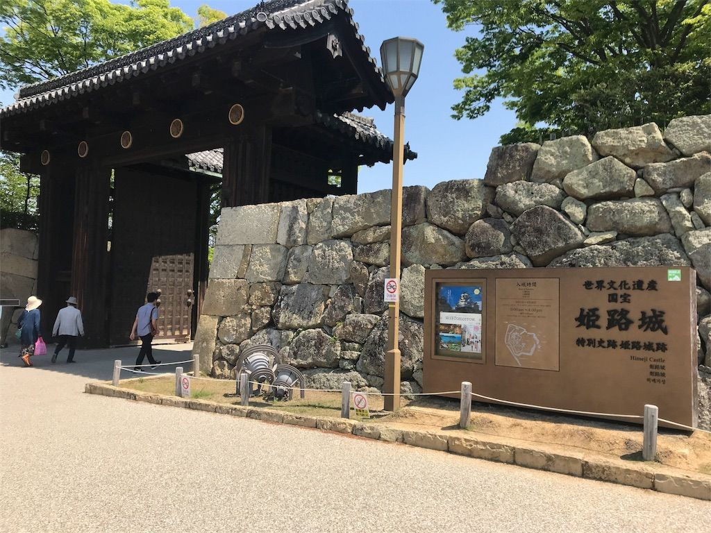 f:id:harasuke7:20180424104457j:image