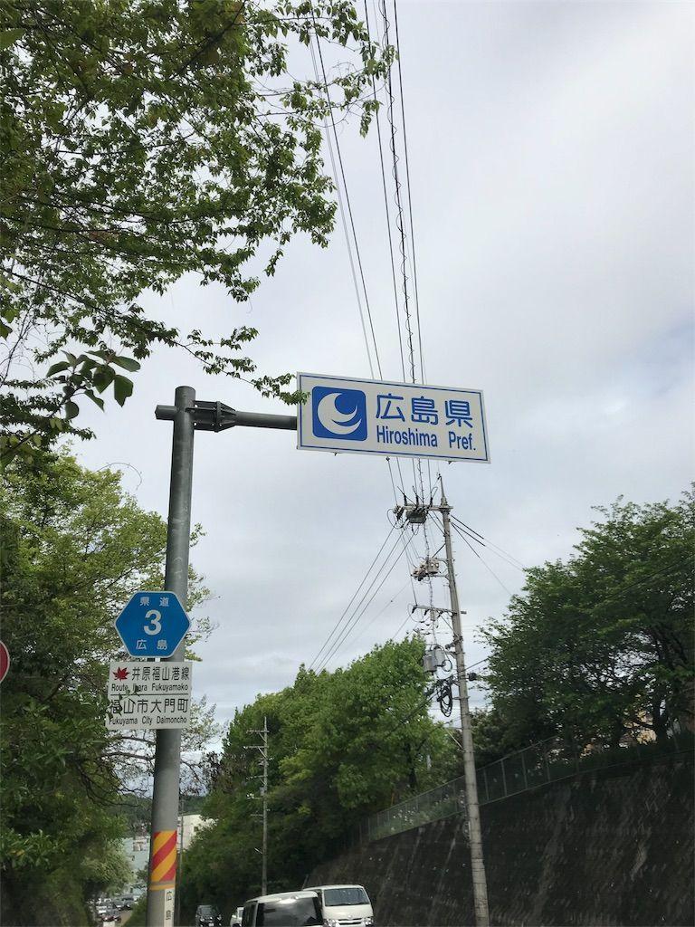 f:id:harasuke7:20180513161342j:image