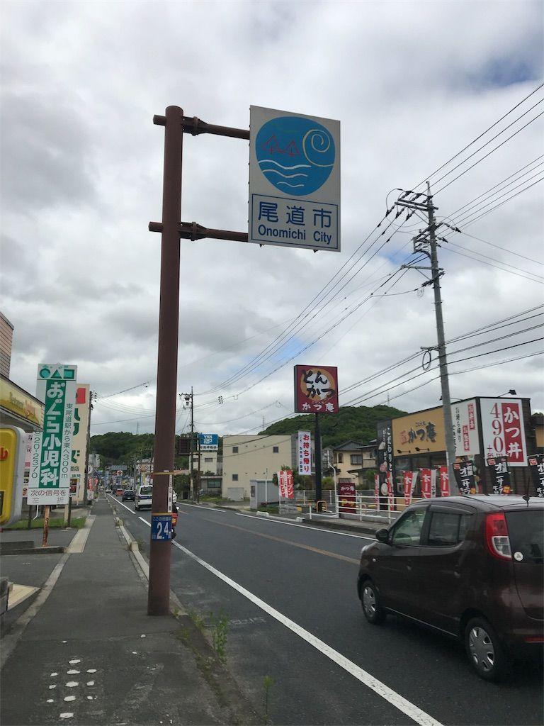 f:id:harasuke7:20180513161450j:image