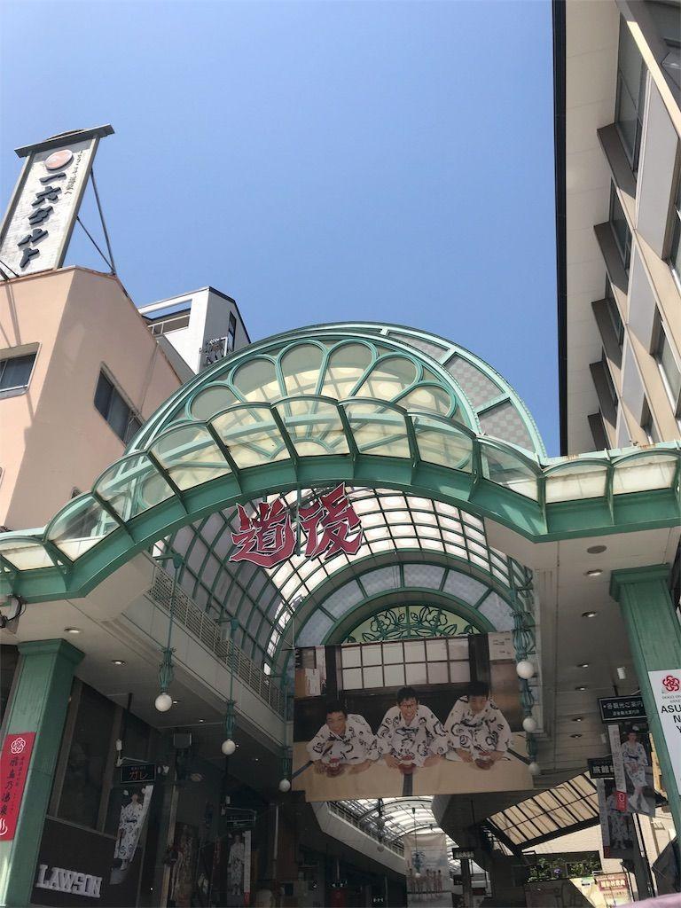 f:id:harasuke7:20180513194125j:image