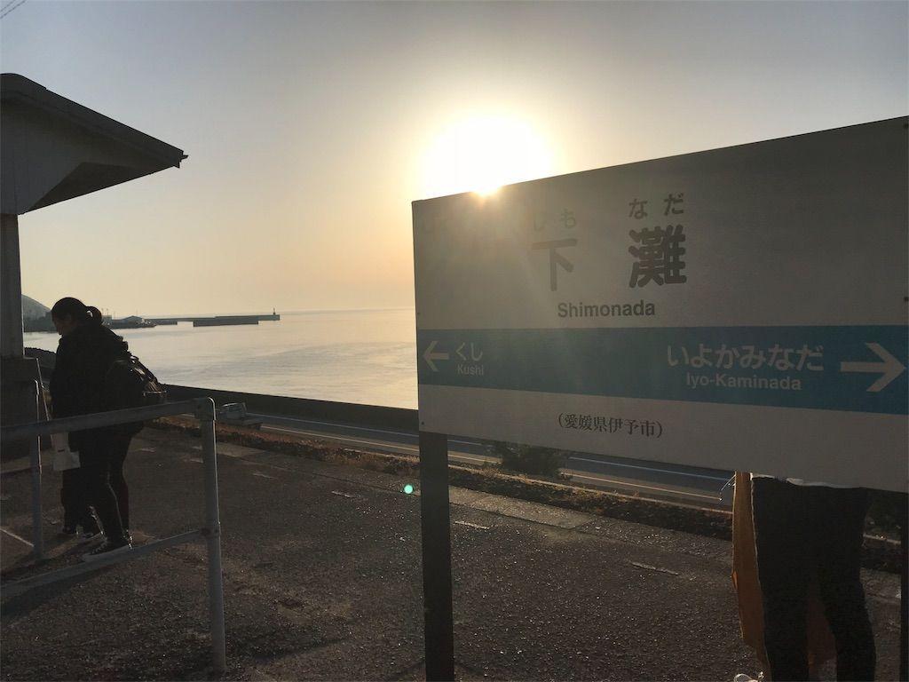 f:id:harasuke7:20180513194937j:image