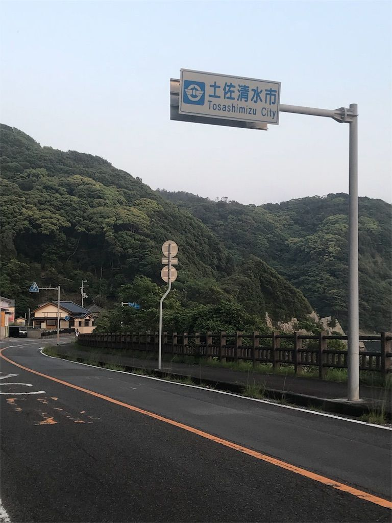 f:id:harasuke7:20180513222519j:image
