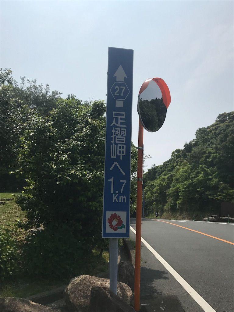 f:id:harasuke7:20180513224029j:image