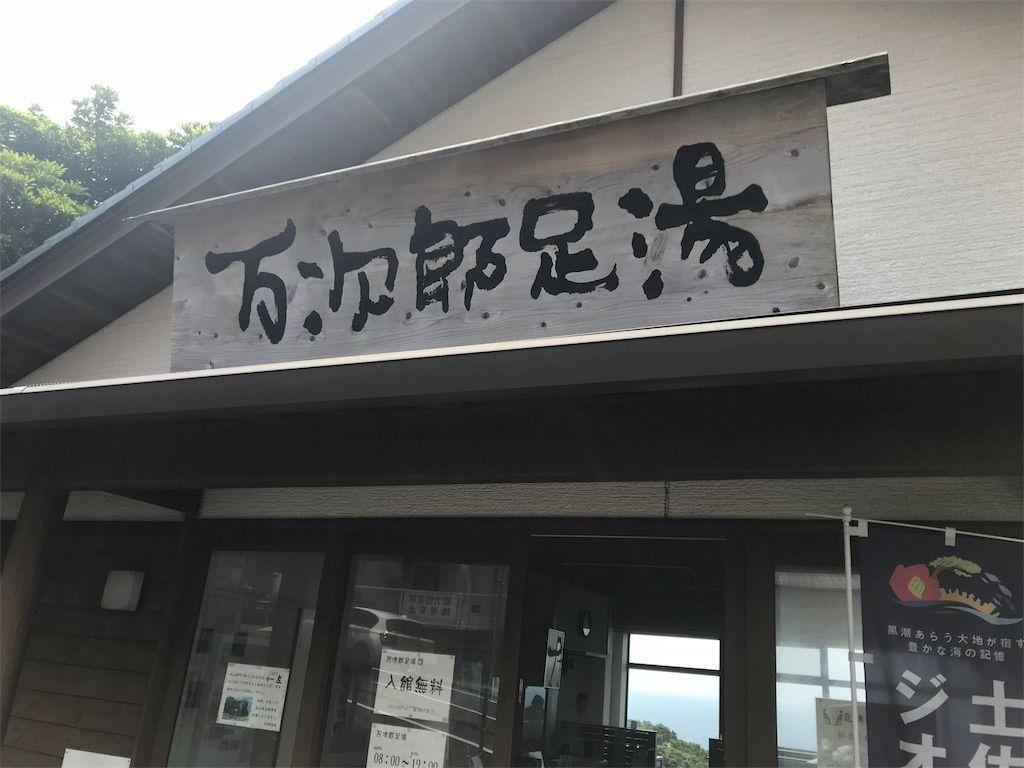 f:id:harasuke7:20180513224211j:image