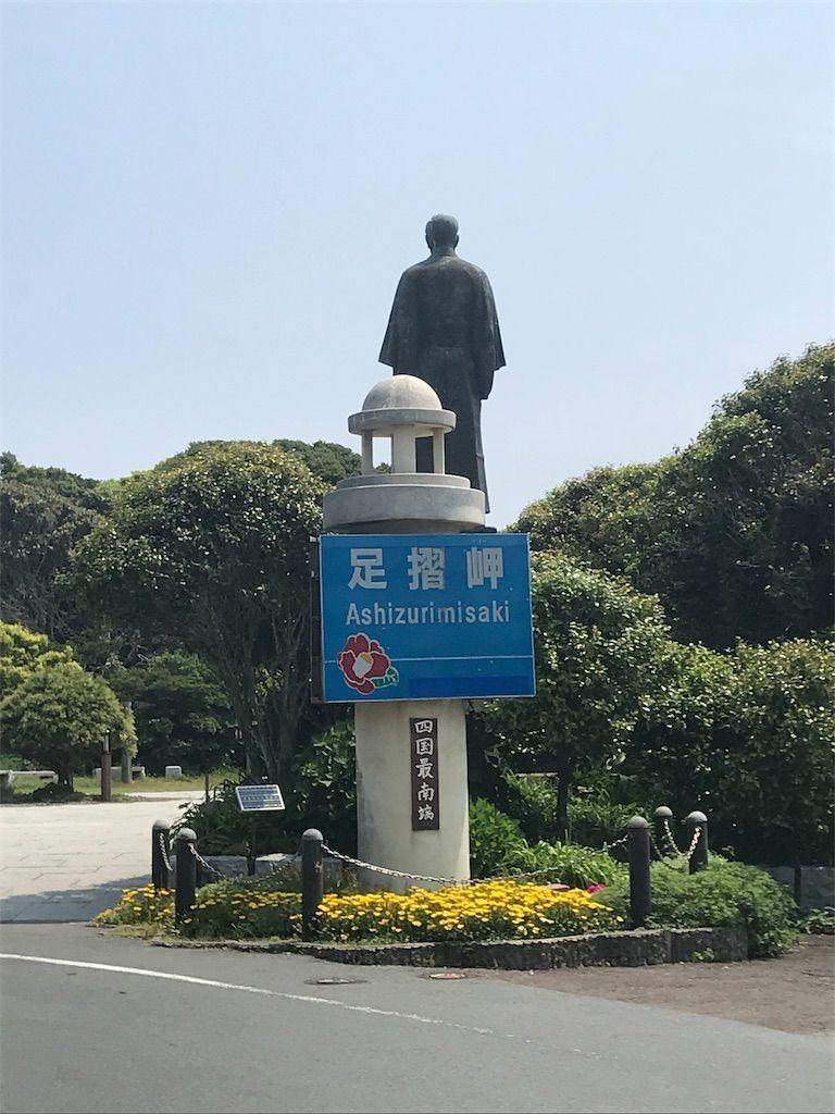 f:id:harasuke7:20180513224439j:image