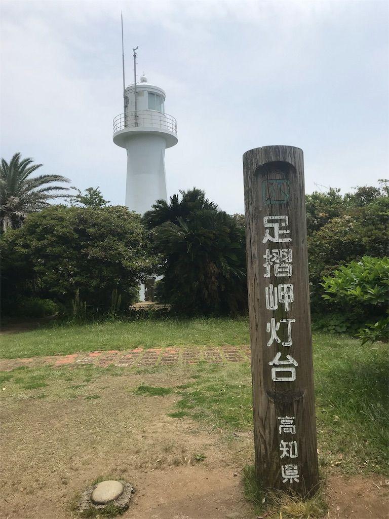 f:id:harasuke7:20180513224839j:image
