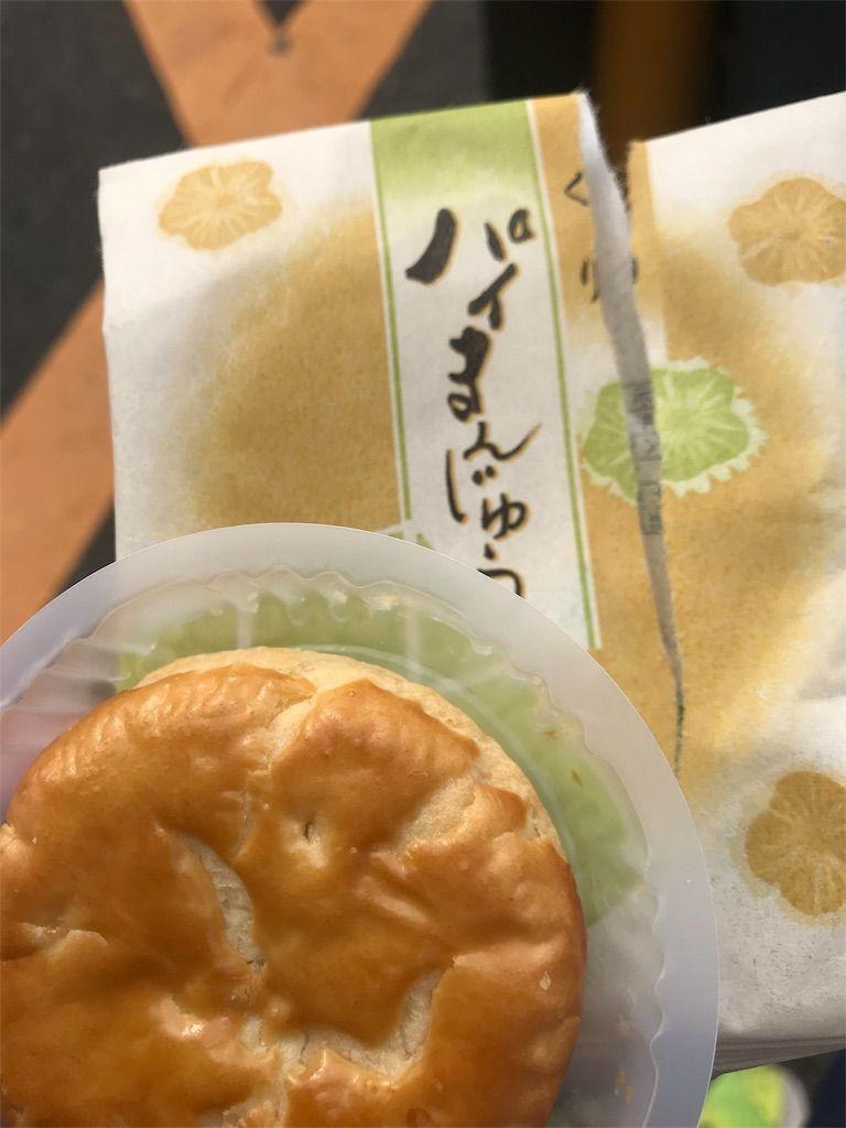 f:id:harasuke7:20180513225046j:image