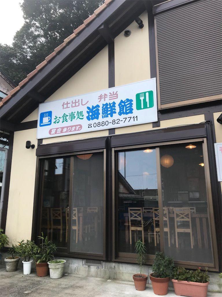 f:id:harasuke7:20180513225151j:image