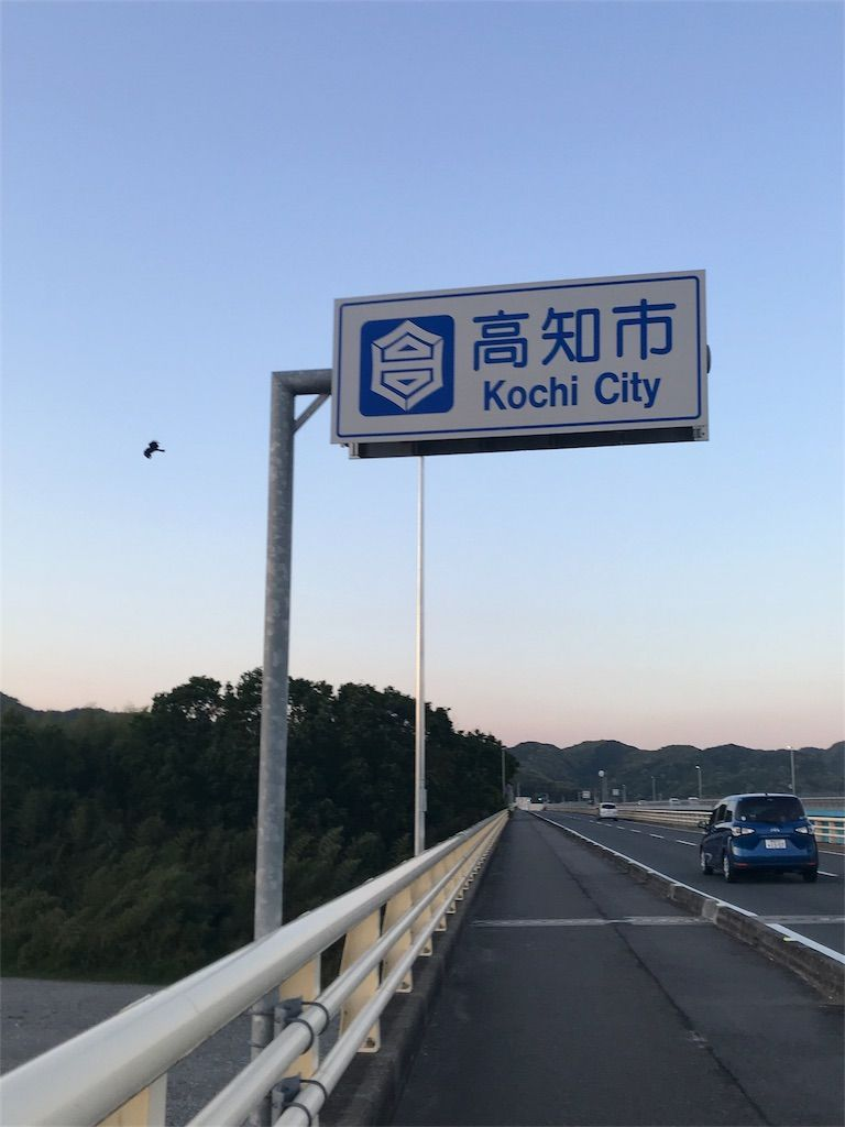f:id:harasuke7:20180518215147j:image