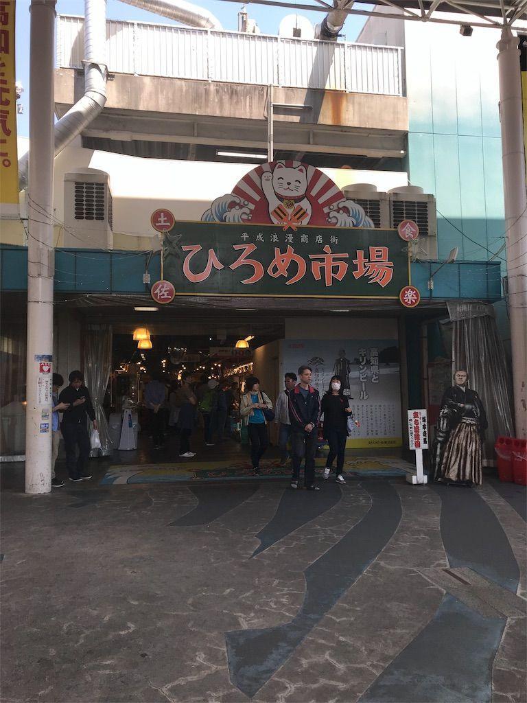 f:id:harasuke7:20180518220845j:image