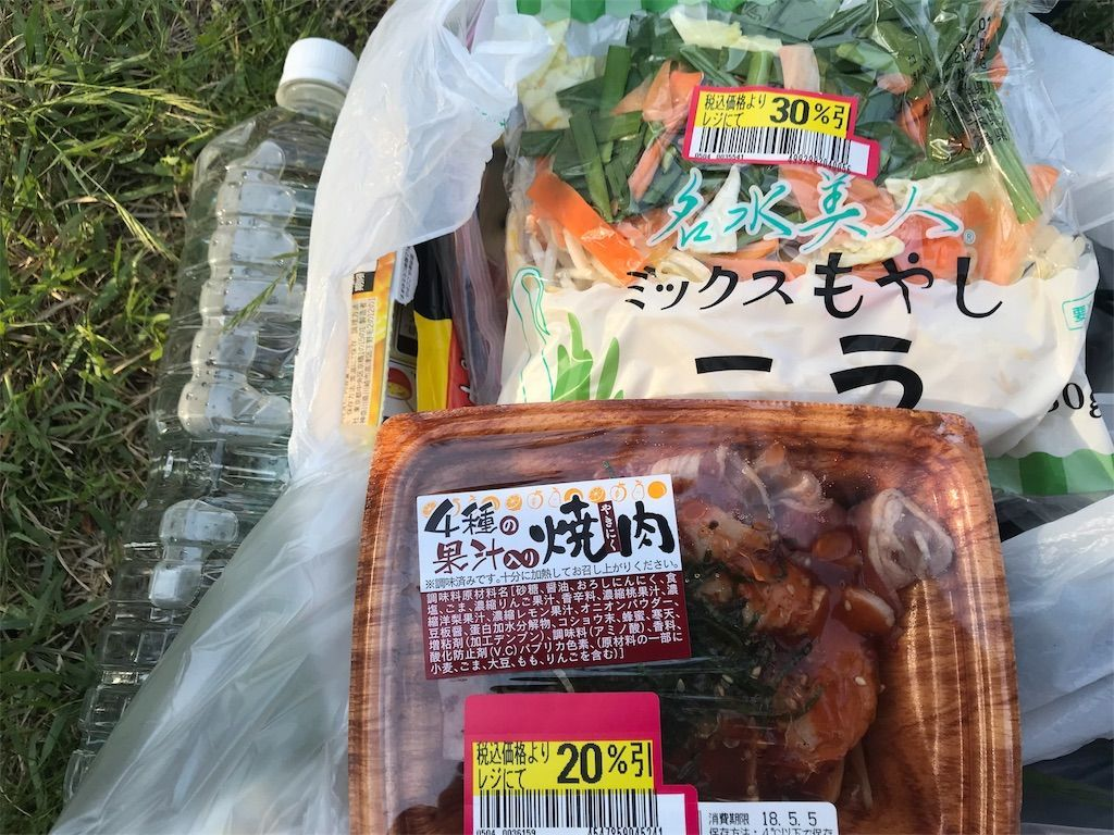 f:id:harasuke7:20180518221115j:image