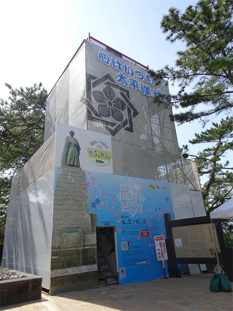 f:id:harasuke7:20180521201506j:image