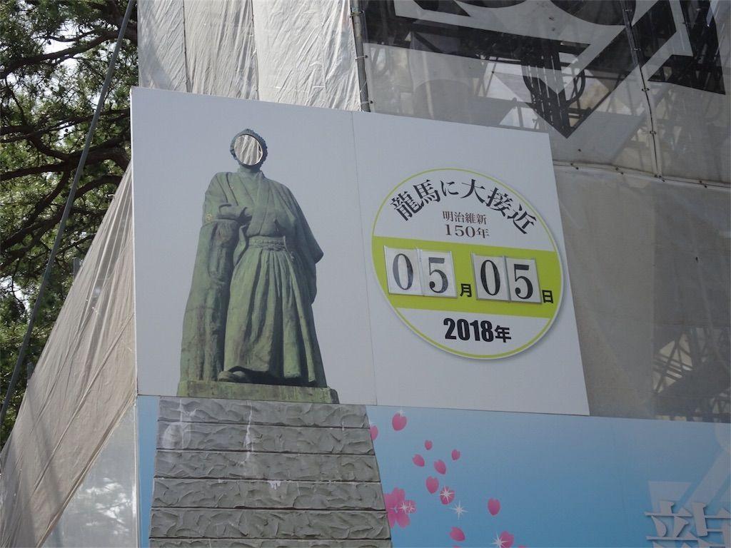 f:id:harasuke7:20180521201528j:image