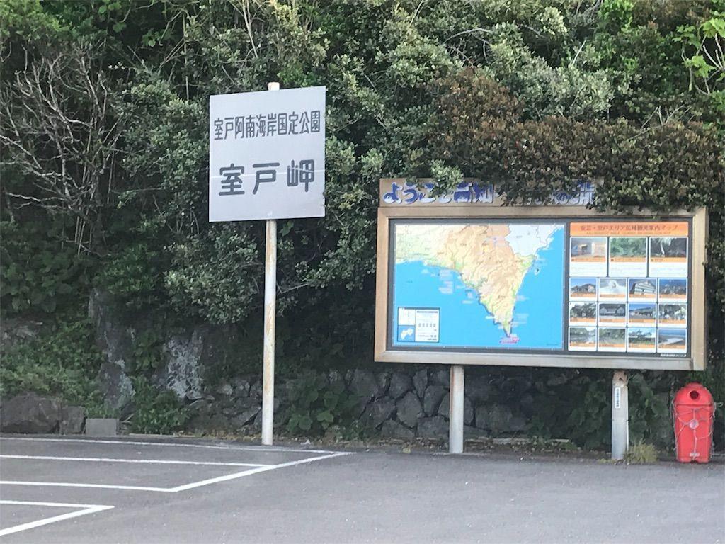 f:id:harasuke7:20180522181407j:image