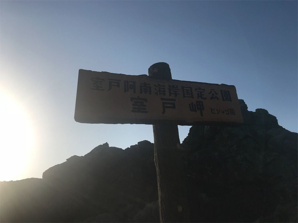 f:id:harasuke7:20180522181659j:image