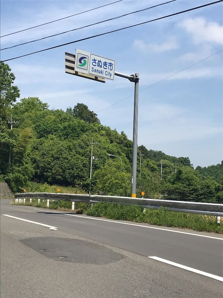 f:id:harasuke7:20180529214434j:image