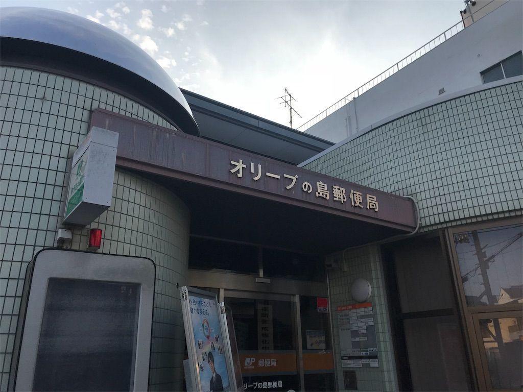 f:id:harasuke7:20180529215931j:image