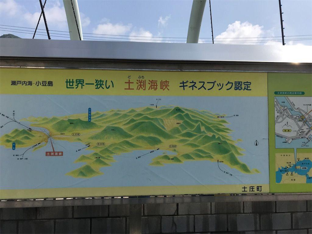 f:id:harasuke7:20180531074423j:image