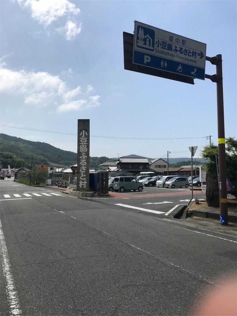 f:id:harasuke7:20180531074724j:image