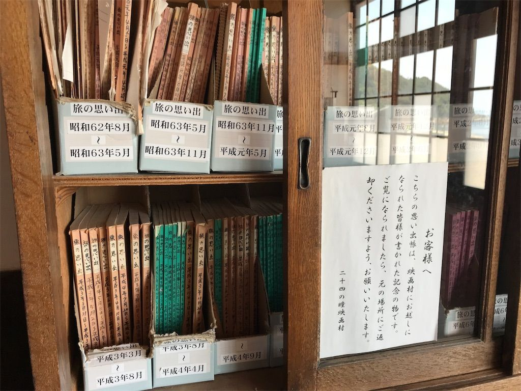 f:id:harasuke7:20180531084109j:image