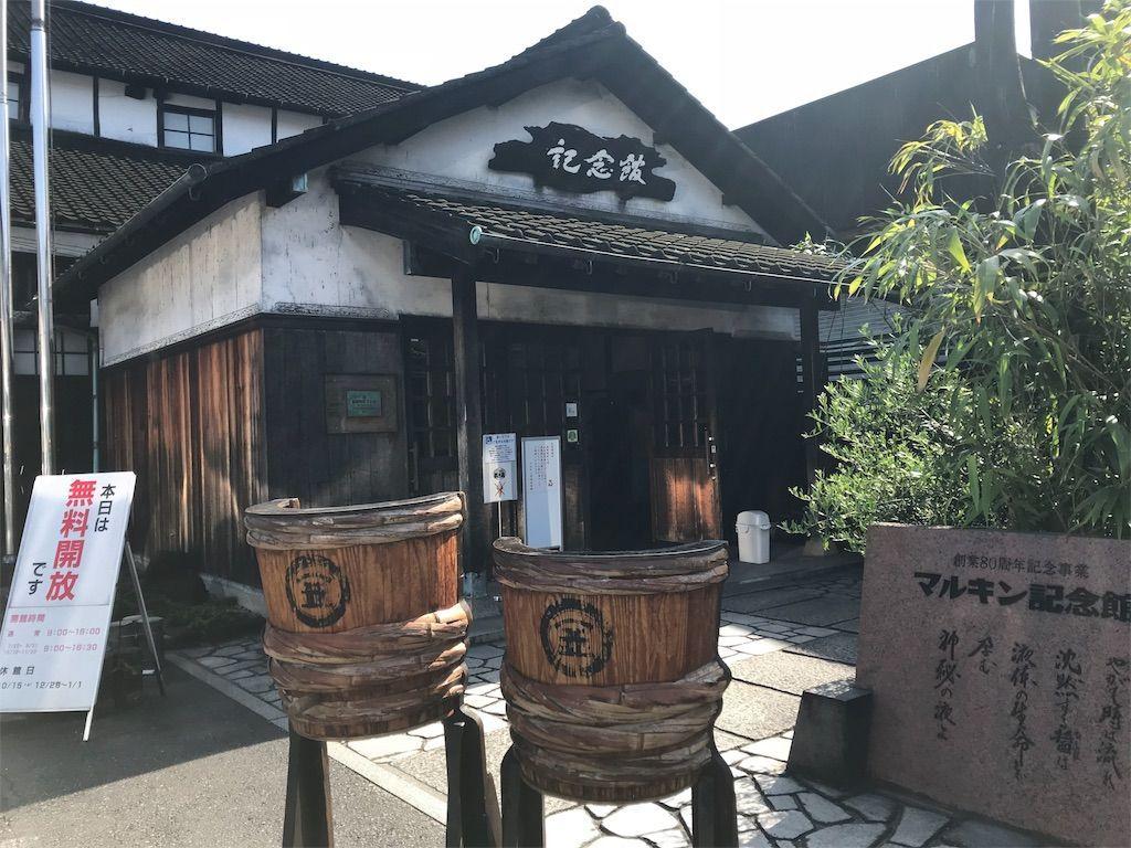 f:id:harasuke7:20180531084320j:image