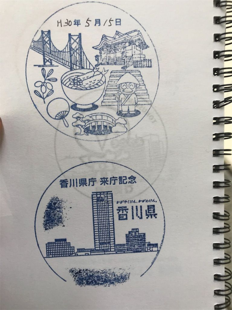 f:id:harasuke7:20180605214231j:image