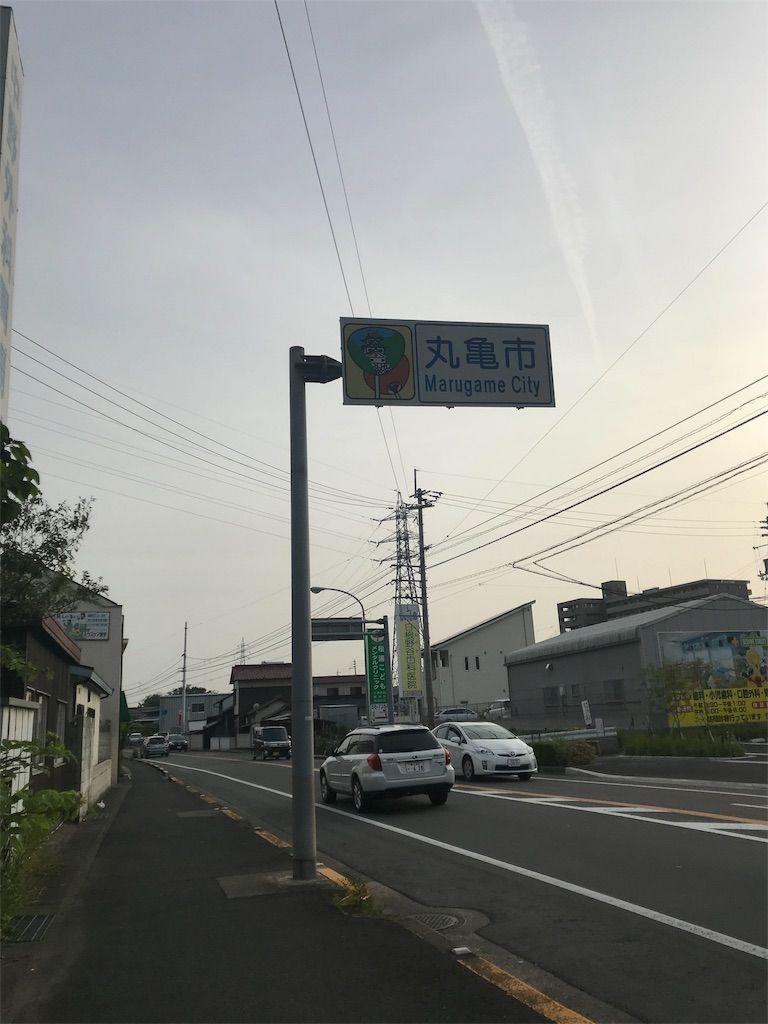 f:id:harasuke7:20180605215207j:image