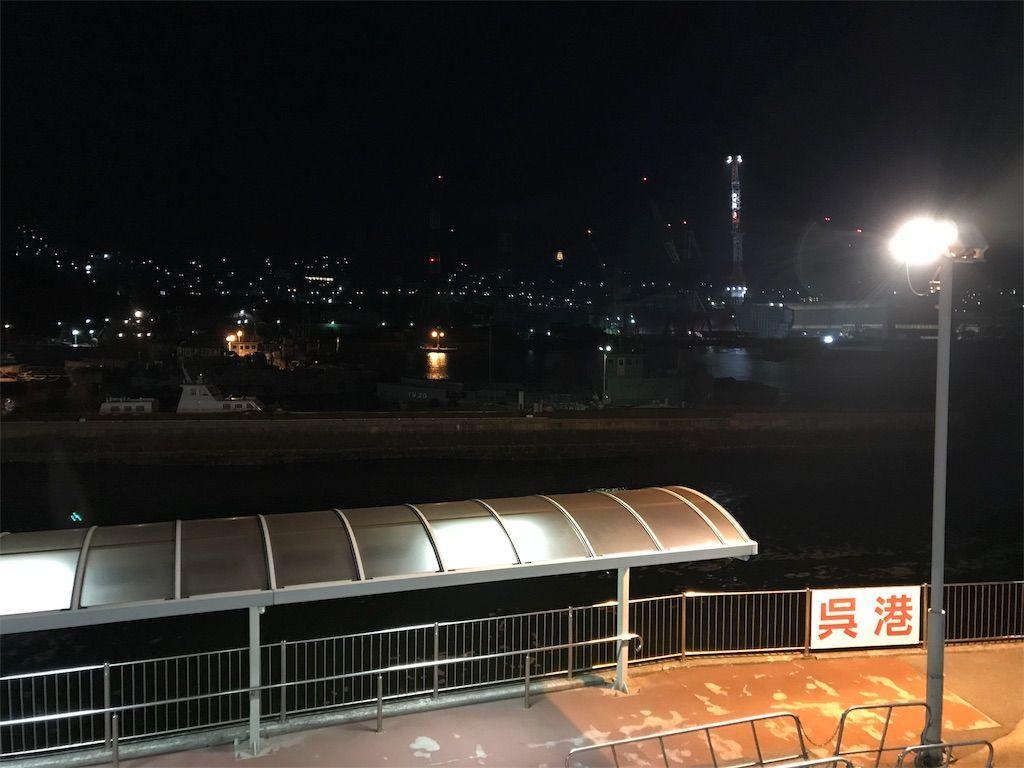 f:id:harasuke7:20180605223503j:image