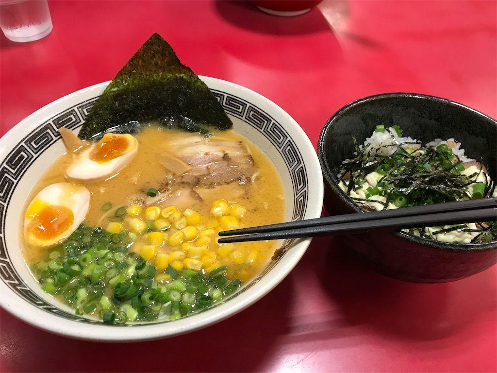 f:id:harasuke7:20180605223653j:image