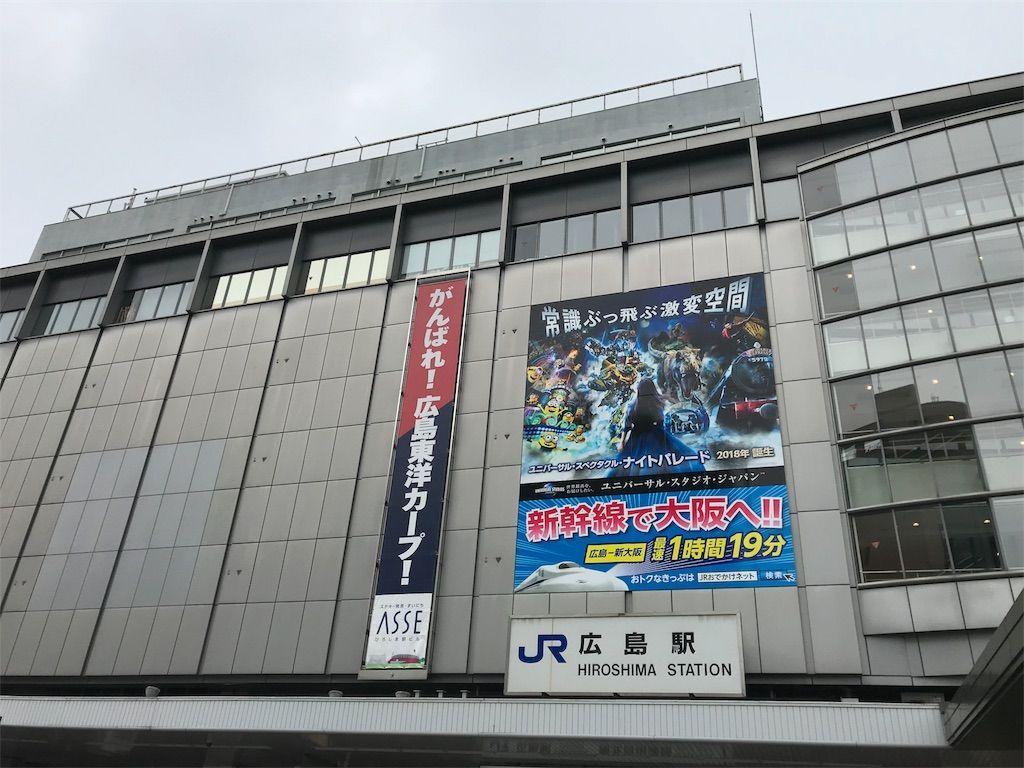 f:id:harasuke7:20180606192120j:image