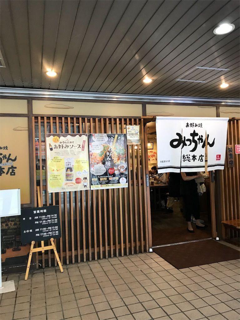 f:id:harasuke7:20180606192655j:image