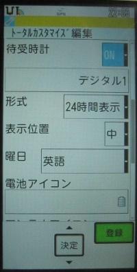 20100621220520