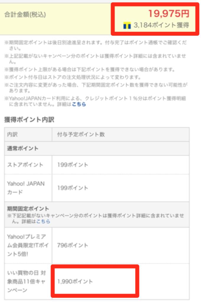f:id:hardshopper:20170120231631p:plain