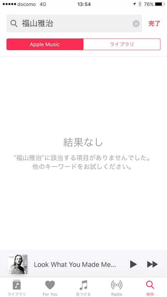 f:id:hardshopper:20170901142633p:image