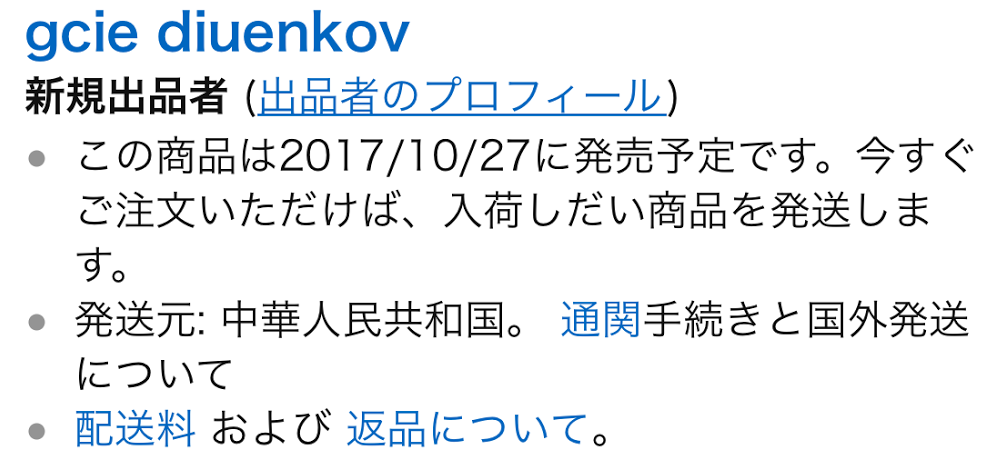 f:id:hardshopper:20170918174042p:plain