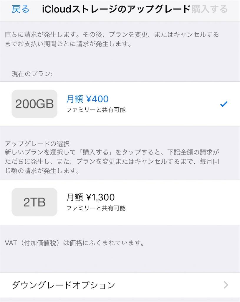 f:id:hardshopper:20170929112234j:image