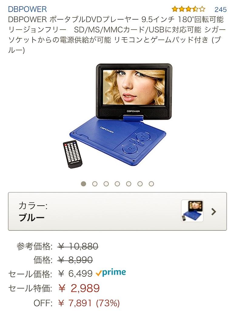 f:id:hardshopper:20171021162736j:image