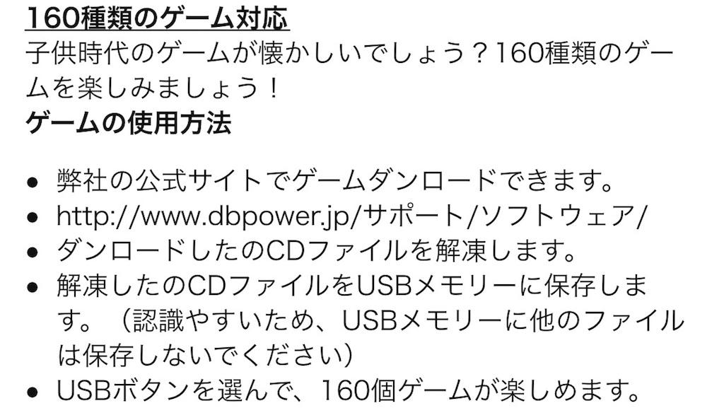 f:id:hardshopper:20171021165151j:image