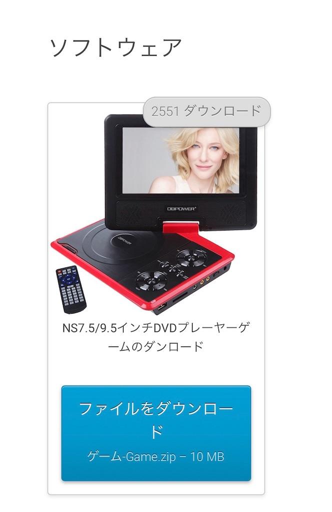f:id:hardshopper:20171021172624j:image