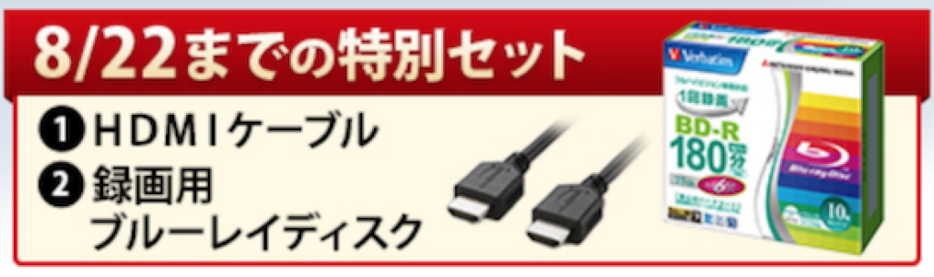 f:id:hardshopper:20171116234123p:plain