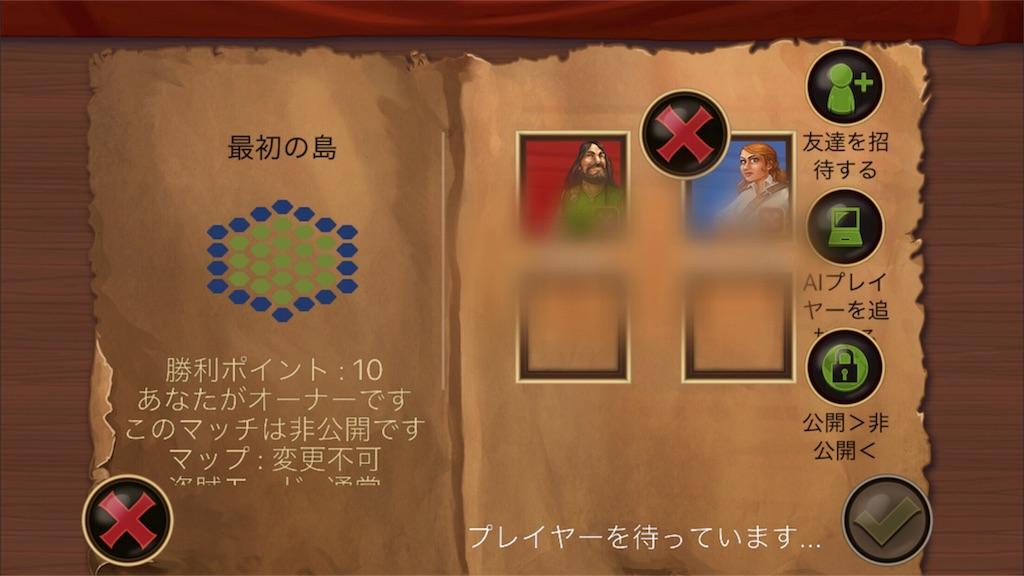 f:id:hardshopper:20171118014643j:image