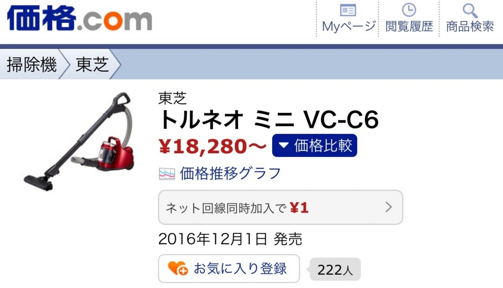 f:id:hardshopper:20171120001158j:plain